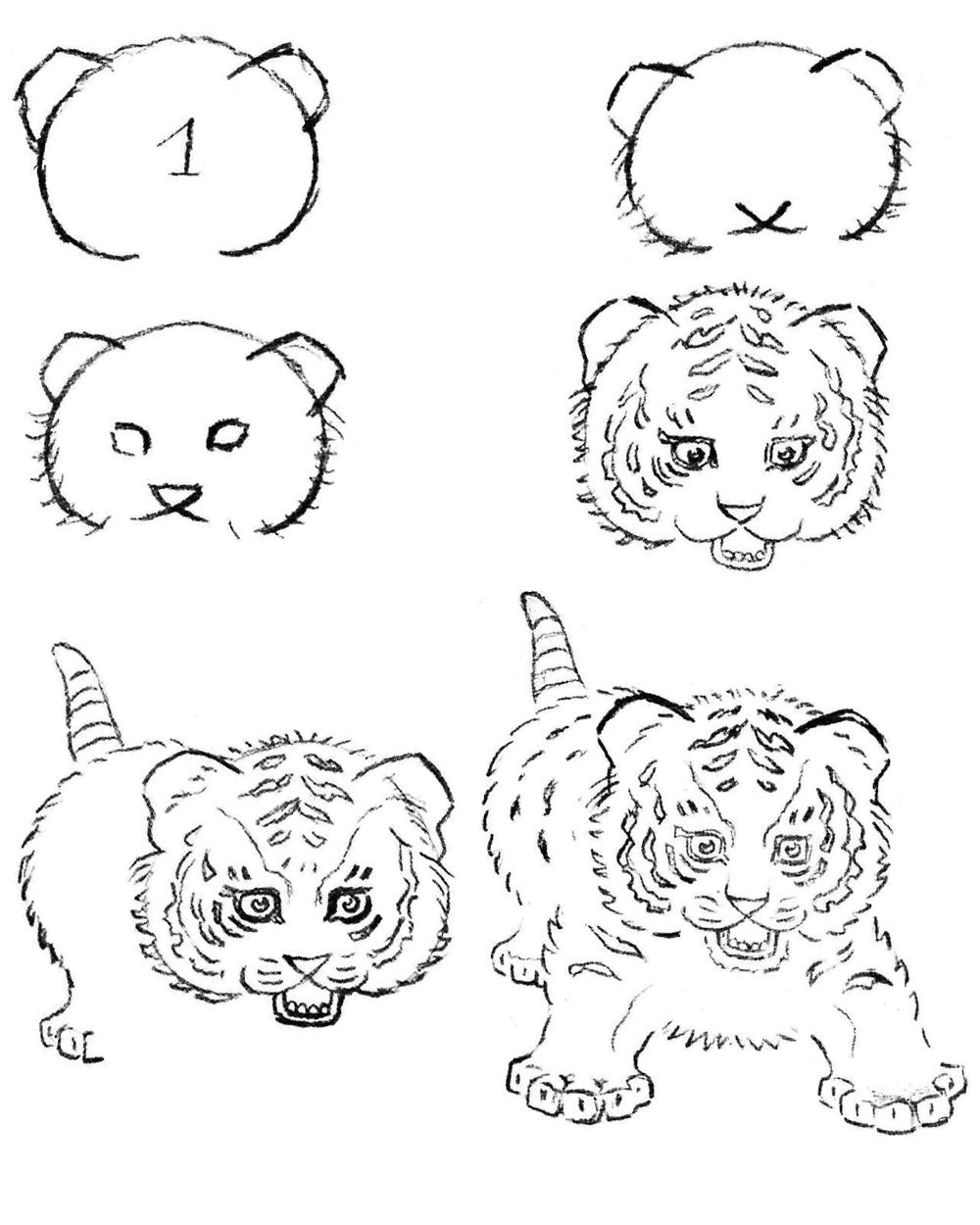 Картинки детские тигра 9