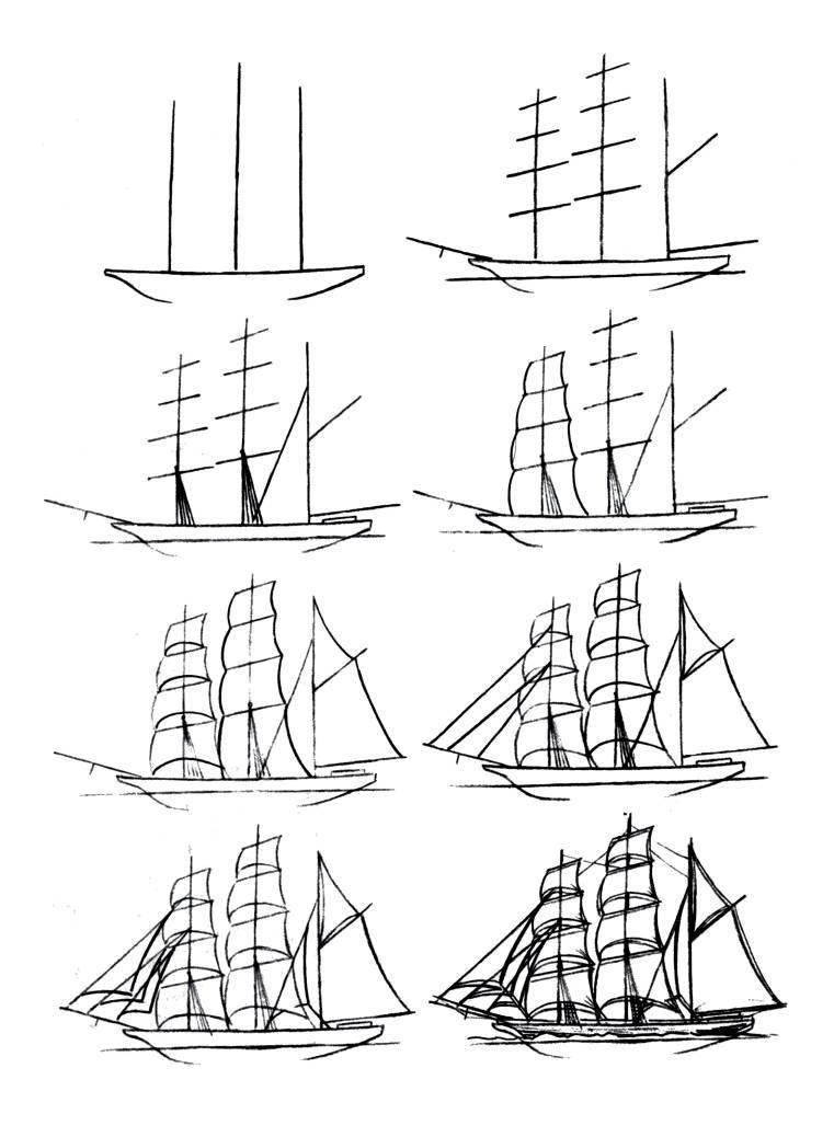Как нарисовать корабля поэтапно