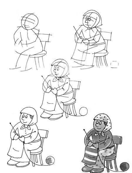Рисунки карандашом поэтапно на день рождения бабушке от